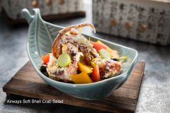 Airways-Soft-Shell-Crab-Salad