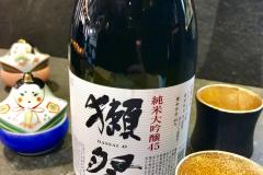 Dassai-45-Sake